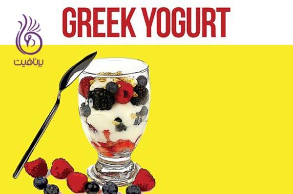 ماست یونانی