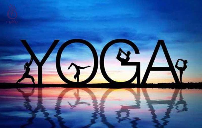 پیلاتس یا یوگا، کدام برای شما مناسب تر است؟ ، برنافیت