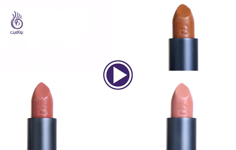 ترفندی برای یافتن یک رژ رنگ لب عالی