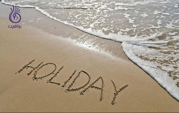 استرس تعطیلات- لذت بردن از تعطیلات- برنافیت
