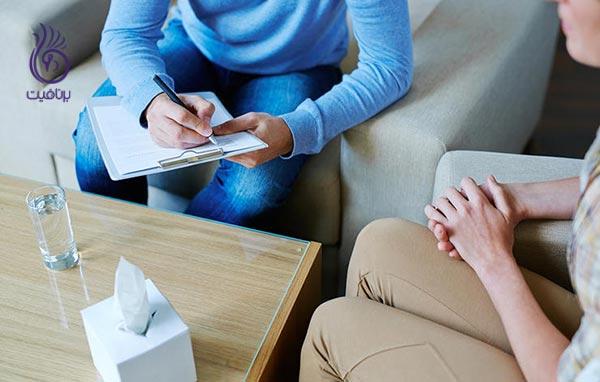 9 روش درمان افسردگی خفیف-زندگی سالم-برنافیت