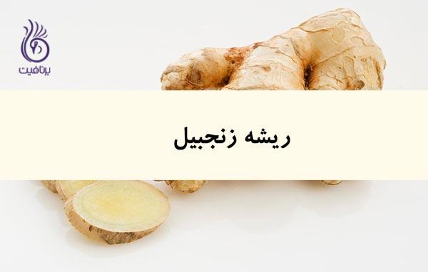 غذاهایی که انرژی بدن را افزایش می دهند - تغذیه - برنافیت