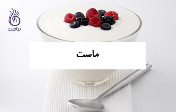 غذاهایی که شما را پیر می کند - زندگی سالم - برنافیت