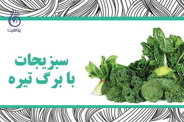 غذاها افزایش سلامت موها - سبزیجات - برنافیت