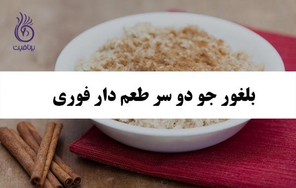 با غذاهای به ظاهر سالم آشنا شوید - بلغور جو دو سر - برنافیت