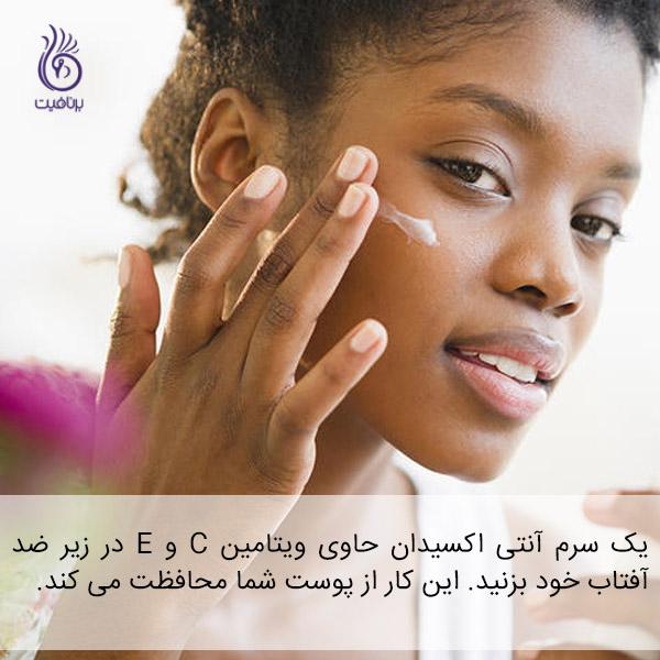 سرطان پوست - زیبایی - برنافیت