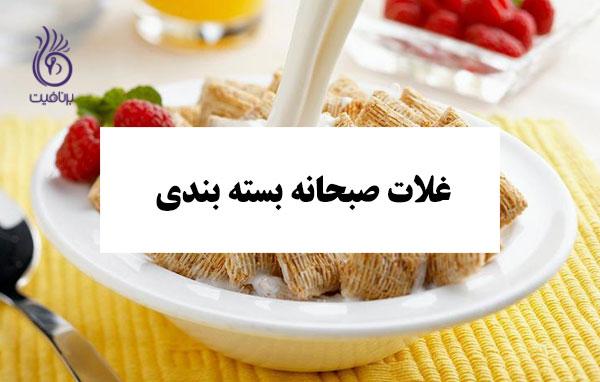 غذاهای سالمی که سرشار از نمک هستند - غلات صبحانه - برنافیت