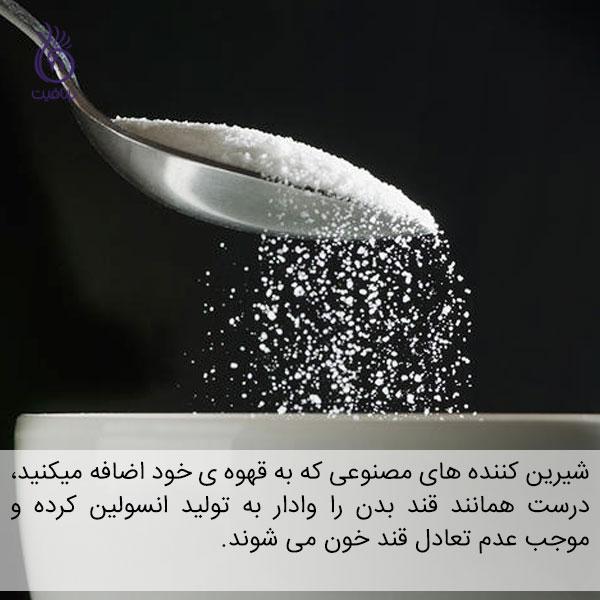با خوردن وعده ی صبحانه گرسنه هستید - شکر - برنافیت