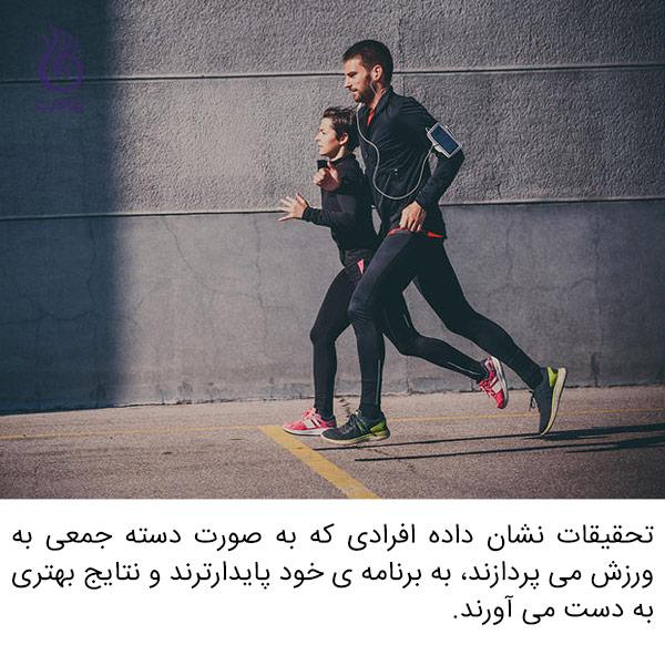قدم هایی قبل از شروع رژیم کاهش وزن - ورزش - برنافیت