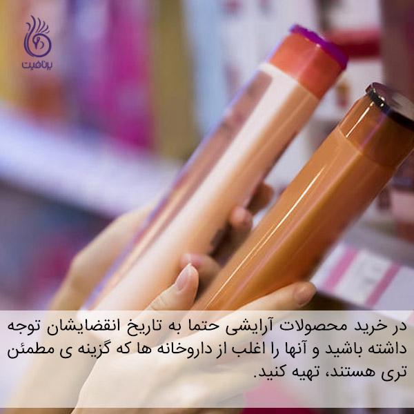 محصولات آرایشی که بهتر است آنها را مصرف نکنید - شامپو - برنافیت
