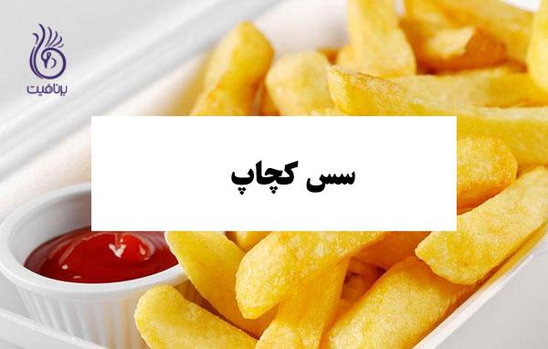 غذاهای سالمی که سرشار از نمک هستند - سیب زمینی - برنافیت