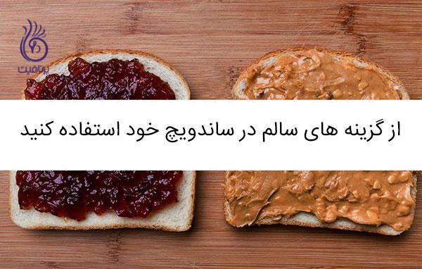 ساندویچ سالم تری تهیه کنیم - کره بادام - برنافیت