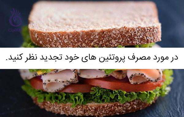 ساندویچ سالم تری تهیه کنیم - ساندویچ - برنافیت