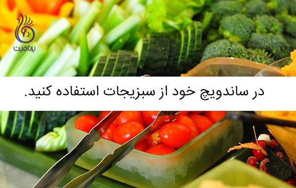 ساندویچ سالم تری تهیه کنیم - سبزیجات - برنافیت