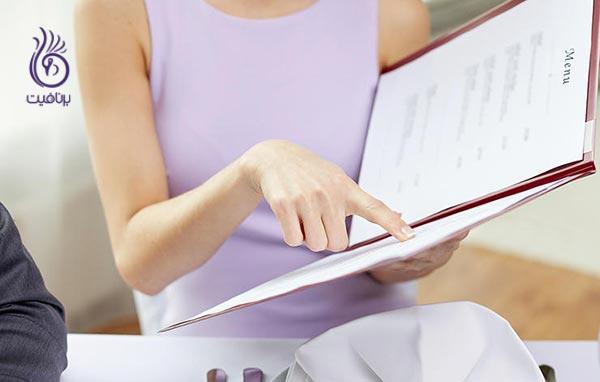 قدم هایی قبل از شروع رژیم کاهش وزن - منو - برنافیت