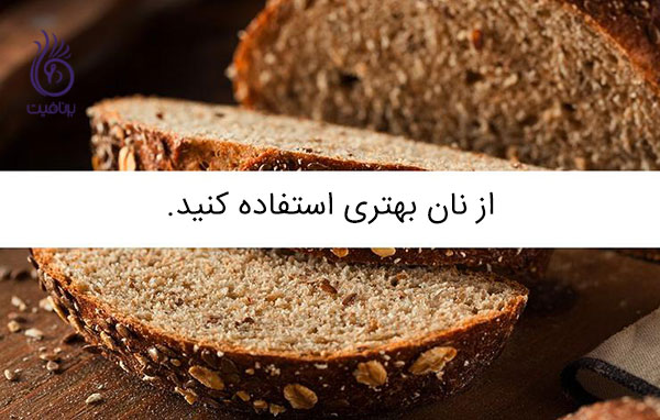 ساندویچ سالم تری تهیه کنیم - نان - برنافیت