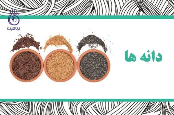 غذاها افزایش سلامت موها - دانه ها - برنافیت