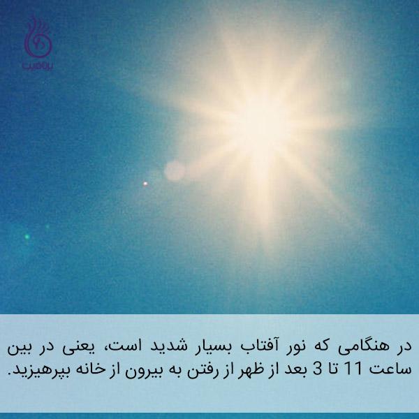 سرطان پوست - نور خورشید - برنافیت