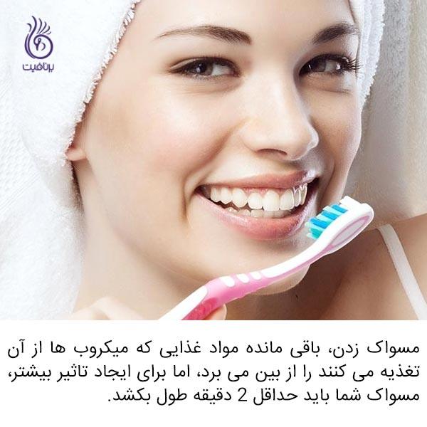این 7 قدم دندان های شما را زیباتر می کنند - مسواک زدن - برنافیت