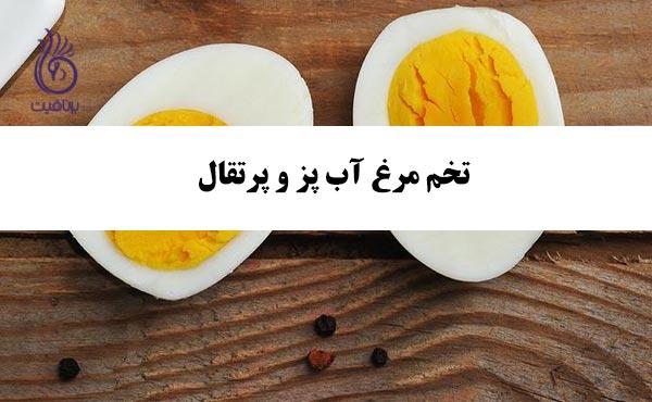 بهترین میان وعده های صبحگاهی برای کاهش وزن - تخم مرغ - برنافیت