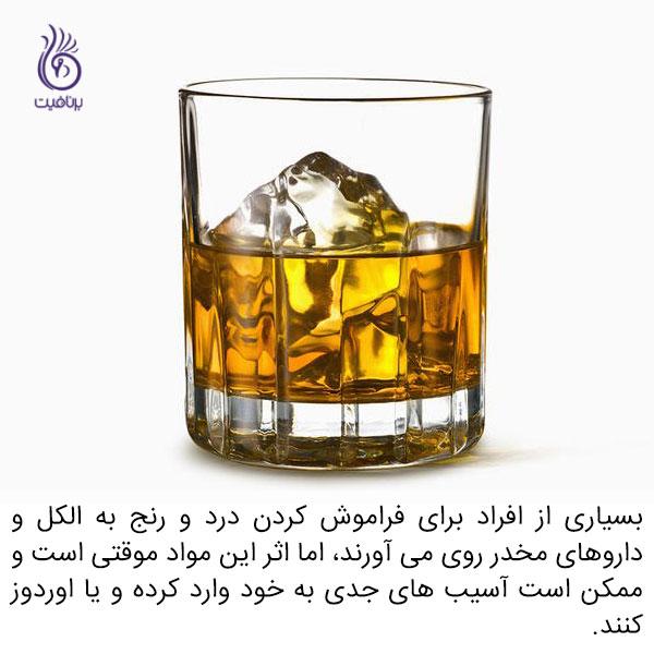 غم از دست دادن یک عزیز - الکل - برنافیت