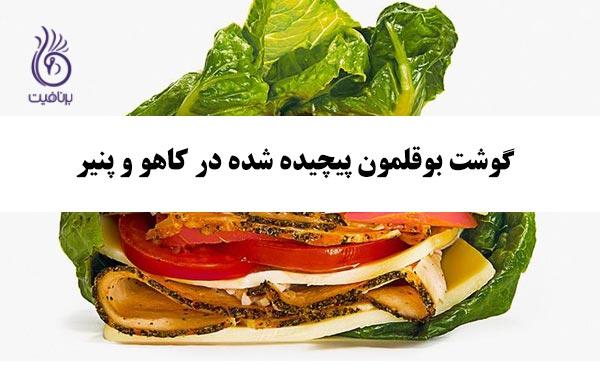 بهترین میان وعده های صبحگاهی برای کاهش وزن - گوشت بوقلمون - برنافیت