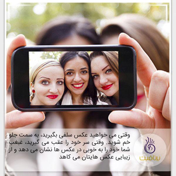 ترفندهایی که عکس های شما را زیباتر می کند - برنافیت