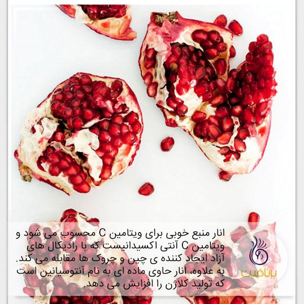 با مصرف این غذاها، جوانی را تجربه کنید! - برنافیت