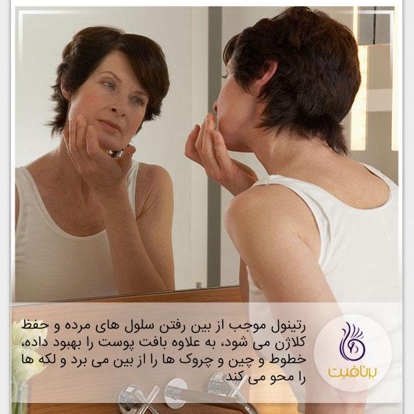 7 نشانه پیری که در چهره شماست - برنافیت