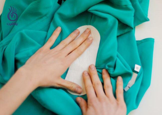 ترفند - عرق گیر لباس - برنافیت