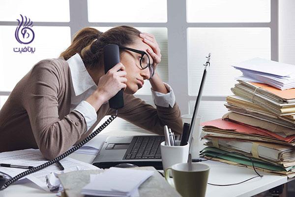 محیط کار- سبک زندگی- برنافیت