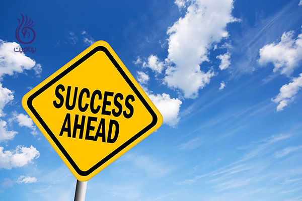 اهداف والا-موفقیت و انگیزه- برنافیت