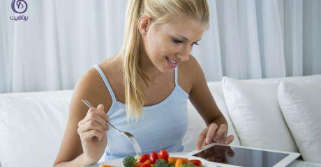 میزان کالری- تغذیه- برنافیت