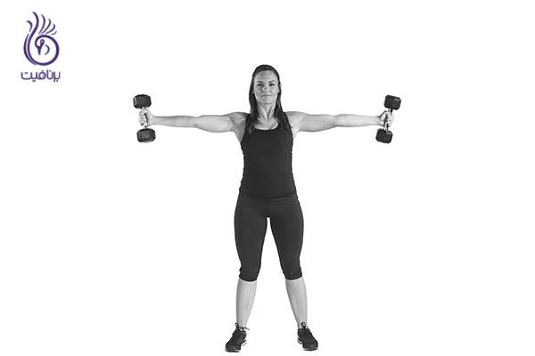 خوش فرم کردن شانه- ورزش و تناسب اندام- برنافیت