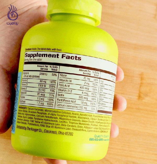 درمان ریزش مو- مصرف ویتامین ها- برنافیت