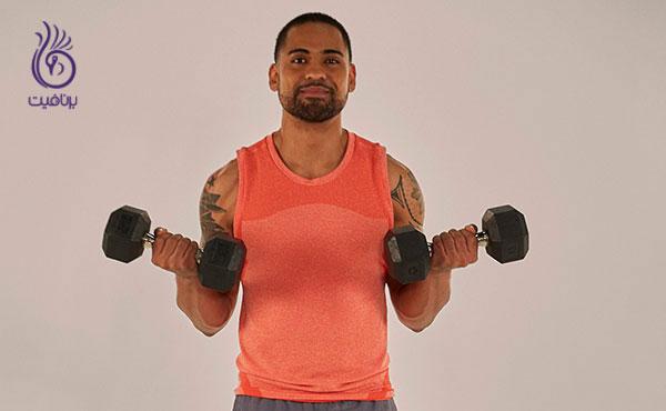 کاهش سایز بازو با ورزش- Bicep-curls- برنافیت