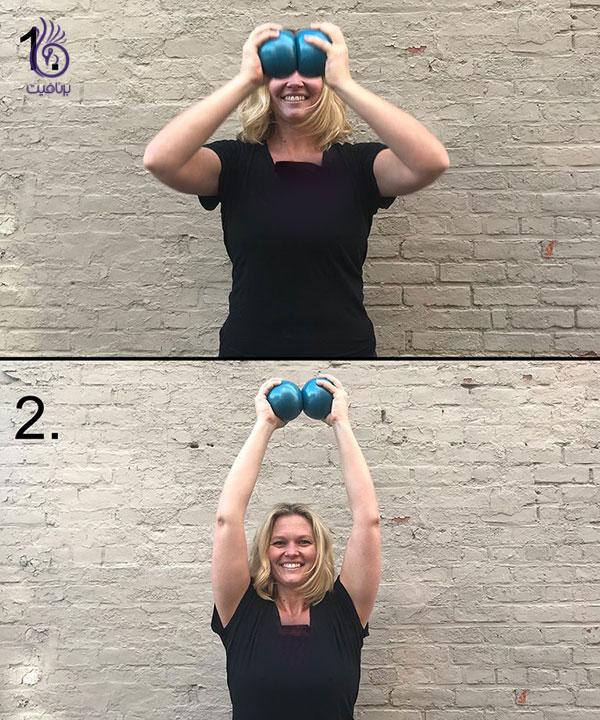 تقویت عضلات بازو - steeple- برنافیت