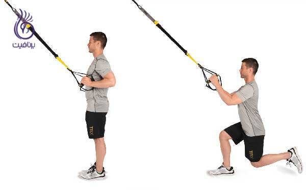 TRX Back Lunges- TRX- برنافیت