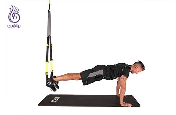TRX plank- TRX- برنافیت
