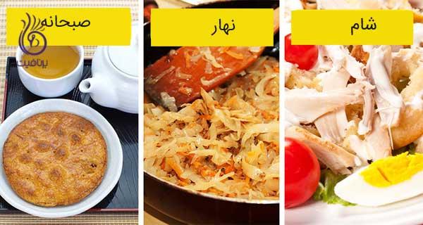 رژیم غذایی یک هفته ای- برنافیت