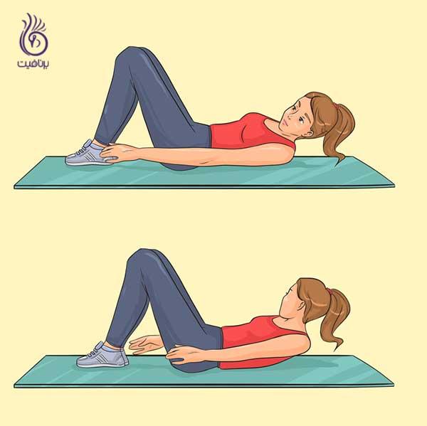 لاغری کمر- حرکات ورزشی- برنافیت