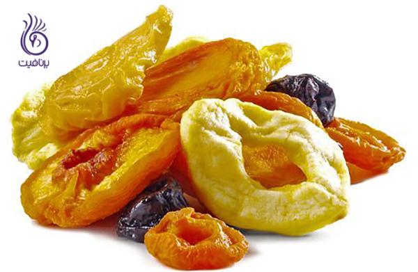 رژیم چاقی- میوه ی خشک- برنافیت