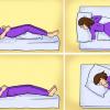 درمان کمر درد- تغییر وضعیت خواب- برنافیت