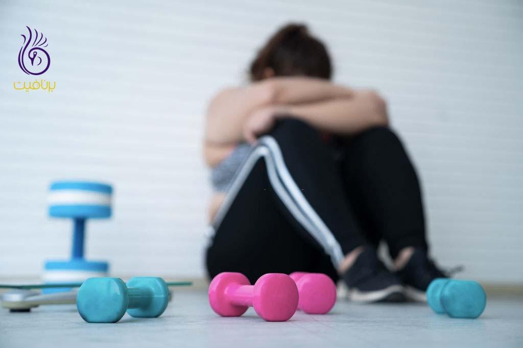 کاهش وزن گروهی