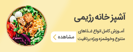 ads cocking برنافیت دکتر کرمانی دکتر کرمانی