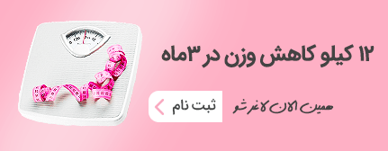 ads landing برنافیت دکتر کرمانی دکتر کرمانی